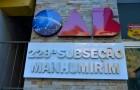 Manhumirim instala 229ª Subsecção da OAB-MG